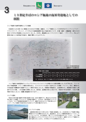 2011-06.jpg