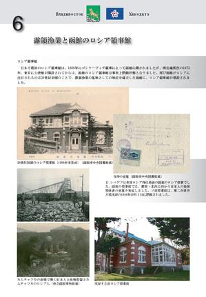2011-09.jpg
