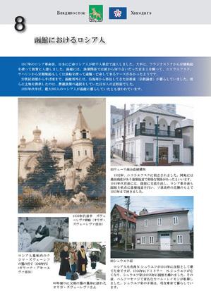 2011-11.jpg