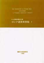 1998-book.jpg