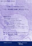 2003-12-book-a.jpg