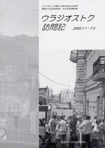 2005-book-01.jpg