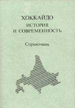 book_1993-8.jpg