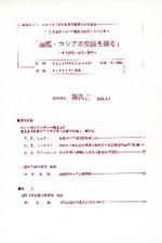 book_1993-h.jpg