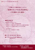 book_1993.jpg