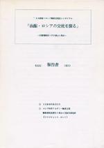 book_1994.jpg