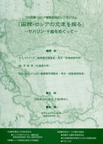 book_1995-10.jpg