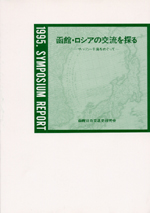 book_1995.jpg