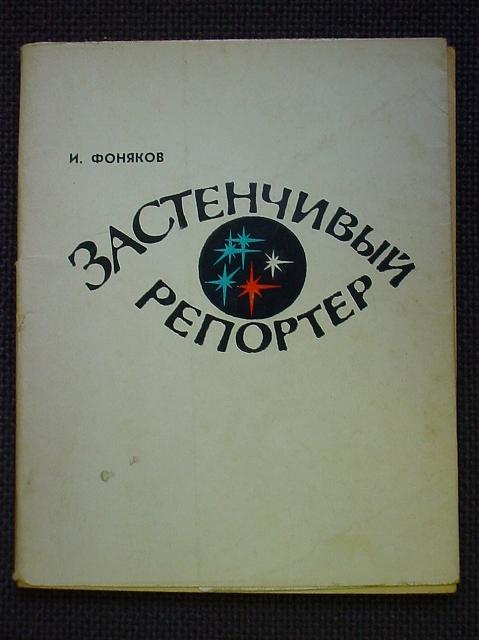http://hakodate-russia.com/main/image/h-05.jpg