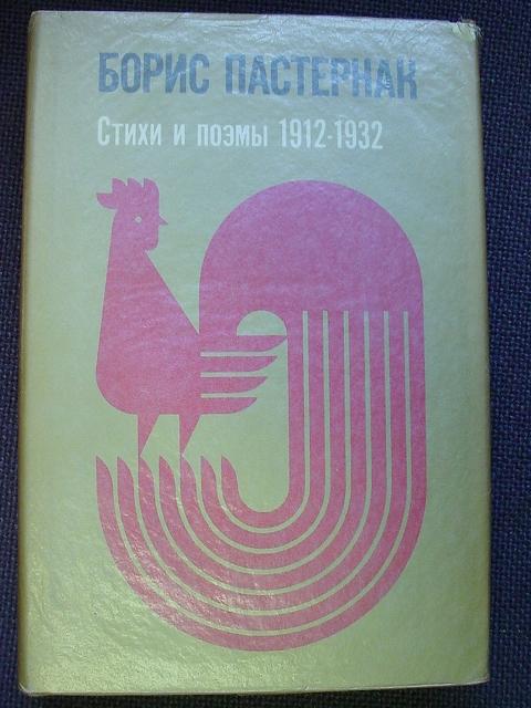 http://hakodate-russia.com/main/image/h-14.jpg