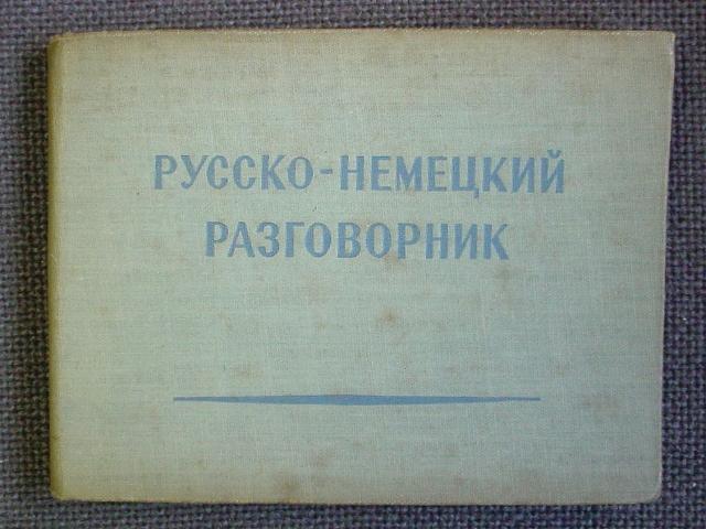 http://hakodate-russia.com/main/image/h-16.jpg