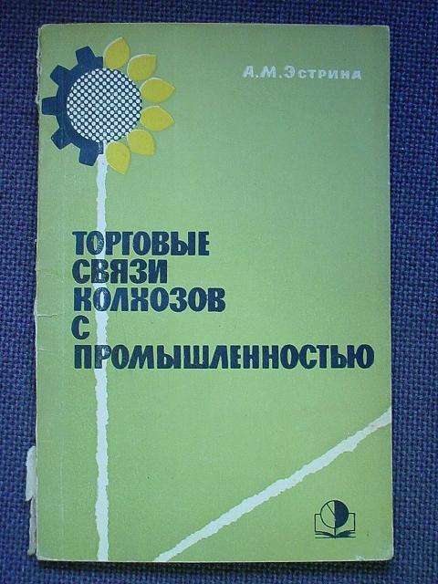 http://hakodate-russia.com/main/image/h-17.jpg
