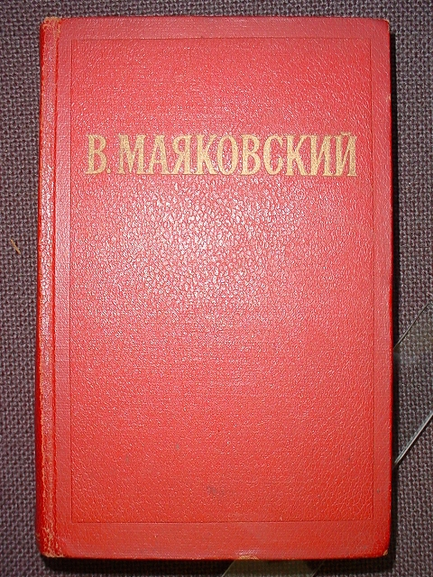 http://hakodate-russia.com/main/image/h-19.jpg
