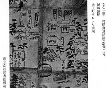 htor-tenji-10-2.jpg