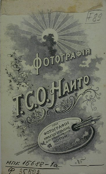 http://hakodate-russia.com/main/image/urajio-033.jpg