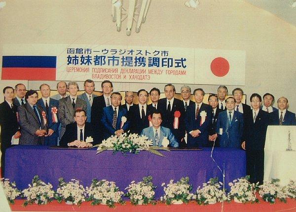 http://hakodate-russia.com/main/image/urajio-043.jpg