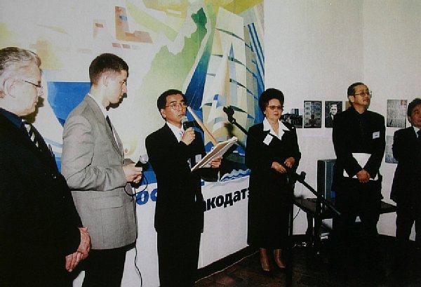 http://hakodate-russia.com/main/image/urajio-046.jpg